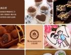 无锡开家手工巧克力店怎么样 开店的多不多