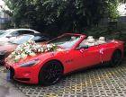 婚车租赁低价格高品质服务,租组合车队送花车装饰