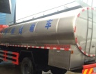 厂家直销大中小型鲜奶运输车