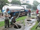 汉阳区专业市政管道清洗疏通化粪池抽粪13986227743