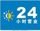 欢迎进入~!郑州博世热水器各区-博世售后服务维修电话