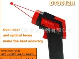 现货热销DT8012H高温双激光红外线测温仪 1200度测量 原