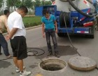 保定/涞水疏通污水管道 抽粪 清理隔油池 沉淀池 化粪池
