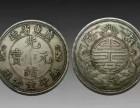 钱币古玩古董私下交易最快可当天成交只有你想不到