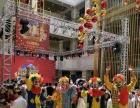 西宁华逸创意演出团队 激光舞 泡泡秀 电光舞 小丑