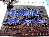 雕塑公司 想做河南雕塑就到郑州浪潮环艺