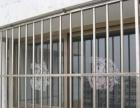 防盗门,不锈钢门窗,铝合金门窗,钢棚安装