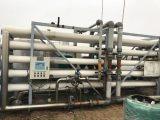 鞍山低价处理水丽1吨水处理设备反渗透设备