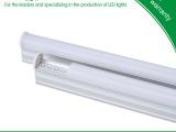 铭优  led日光灯 T5T8一体化led日光灯管 led灯管