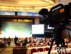 苏州吴中专业摄影摄像 公司 工厂年会/庆典拍摄制作