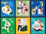 随州全国上门收购邮票邮品