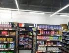 讯帮网.帮 嵩山路亚星锦绣山河玉华园 百货超市转让