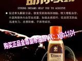 金尊皇帝油是用什么药材制成的