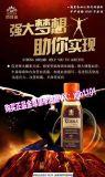 广州哪里的药店有卖金尊皇帝油的多少钱一瓶