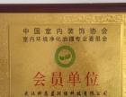 10年品质,武汉科恩蓝专业除甲醛,有保证