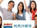 五道口全外教英语口语 月均800 雅思托福培训