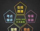 安徽择专教育加盟 小初高文化课 作业托管辅导