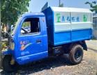 小型农用挂桶垃圾车价格 农用垃圾车厂家