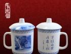 定做陶瓷杯子 办公杯子 景德镇陶瓷杯子生产厂家