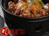 上海三游神仙鸡技术免加盟培训