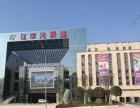重庆周边奉节 西部新区亿丰三峡商都 其他 1200平米