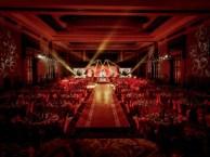 鄂尔多斯婚庆策划推荐年会主持人价格实惠,台州婚庆公司