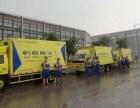 上海蚂蚁搬家服务有限公司