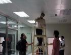 惠阳 监控安装,无线覆盖,网络布线,机房整理