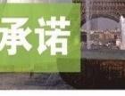 南京新视线韩语俄语专业会议口译
