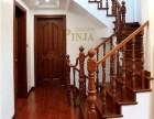 红橡木制作实木楼梯 橱柜衣柜整木家装厂家定制 品家别墅楼梯