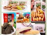 浩鑫热卖,葫芦岛拉链真空袋,龙港区食品真空袋,价格