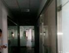 福永花园式厂房 1300平米带装修出租