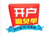 河南华之悦供应好用的400电话|郑州400电话办理