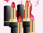 韩熙化妆品厂家批发 明星化妆品直销 厂家发货