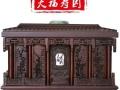 天福寿园寿衣寿盒,淘宝,天猫,京东,亚马逊均售