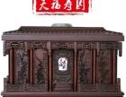 天福寿园寿衣寿盒淘宝京东亚马逊天猫均售