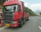 承接大中小型机械设备,整车,工地工厂搬家运输