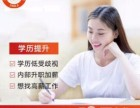 2018华中科技大学网络教育报名开启,学信网可查!