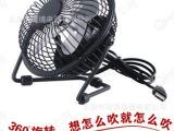 黑梅/USB风扇 6寸超静音风力强劲安全电风扇 厂家直供