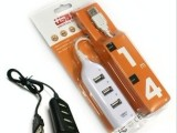 高速排插式USB2.0分线器支持热插拔HUB集线器 USB扩展一