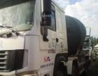 转让 亚特重工水泥罐车高品质优质豪沃水泥搅拌罐