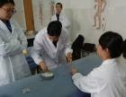 荆州中医培训 针灸艾灸 小儿推拿 正骨整脊
