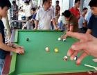 厂家供应美式台球桌 家式台球桌
