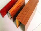 铝单板半成品厂家批发,佛山铝单板
