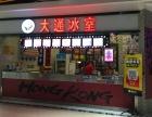 台州椒江东商务区现代天地一楼旺铺转让