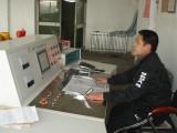 矿用设备变频节能电控系统抢购,优惠一触即发