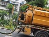 管道疏通 管道清洗 清理化粪池 河涌清淤 疏通管道等服务