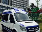 南京夫子庙救护车出租120急救车出租价格