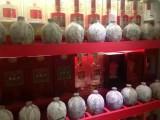 红粱魂洞藏老坛酒