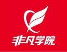 上海普陀网络教育本科,提干加薪积分不可少